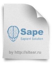 Создание сайта для SAPE