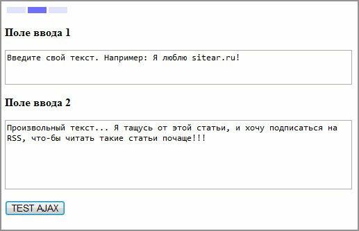 Ожидание ответа php с сервера