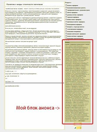 php буферизация