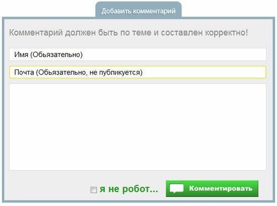 ВКонтакте: Сервисы автопостинга