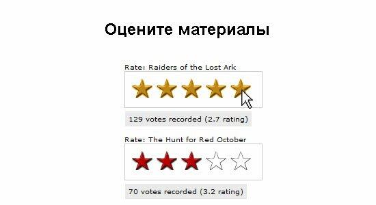 Общий вид php скрипта оценок