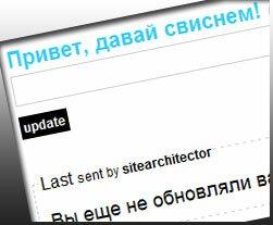 Twitter + PHP +codeigniter