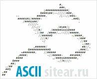 ASCII коды