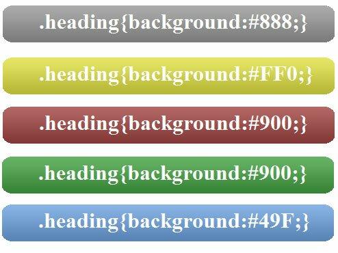 CSS H1 пример стилизации заголовка