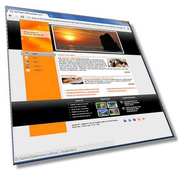 Шаблон визитка компании: HTML, CSS, JavaScript слайдер - шаблон