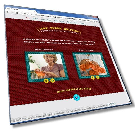 Шаблон сайта по вязанию: HTML, CSS, 7 страниц - шаблон