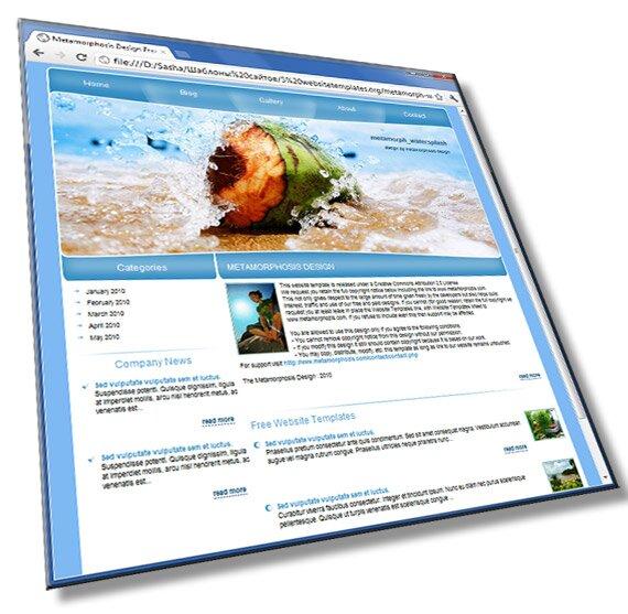 Шаблон сайта пляж: HTML, CSS - шаблон