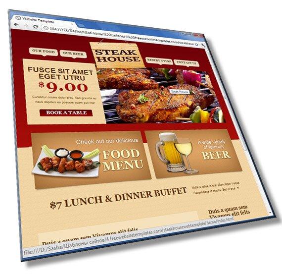 Шаблон сайта ресторана: HTML, CSS, 5 страниц - шаблон